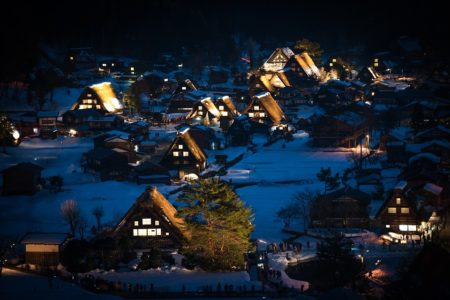 Minka-450x300 Japanese Housing: When a Culture Fades Away